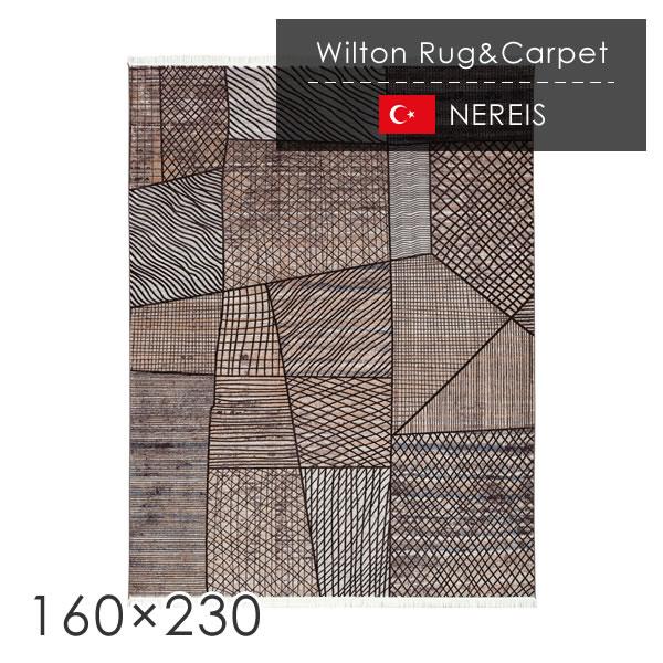 ラグ ウィルトン織ラグ ネレイス 150×225cm ラグ カーペット ラグマット オリエンタルカーペット 絨毯 じゅうたん モダン 高級 高密度 ラグ