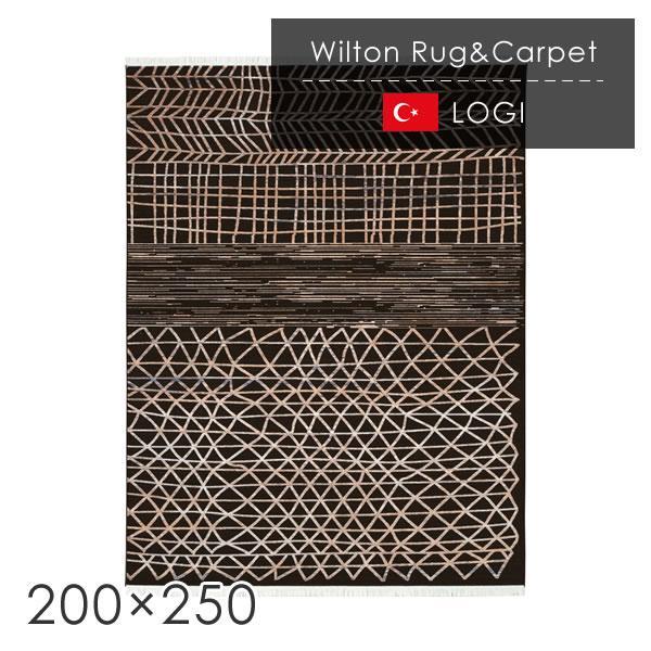 ラグ ウィルトン織ラグ ロギ 200×250cm ラグ カーペット ラグマット オリエンタルカーペット 絨毯 じゅうたん モダン 高級 高密度 ラグ