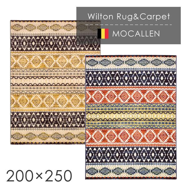 ラグ ベルギー製 ギャベ調ウィルトン織ラグ モカレン 200×250cm ラグ カーペット ラグマット 絨毯 じゅうたん モダン 高級 高密度 ラグ