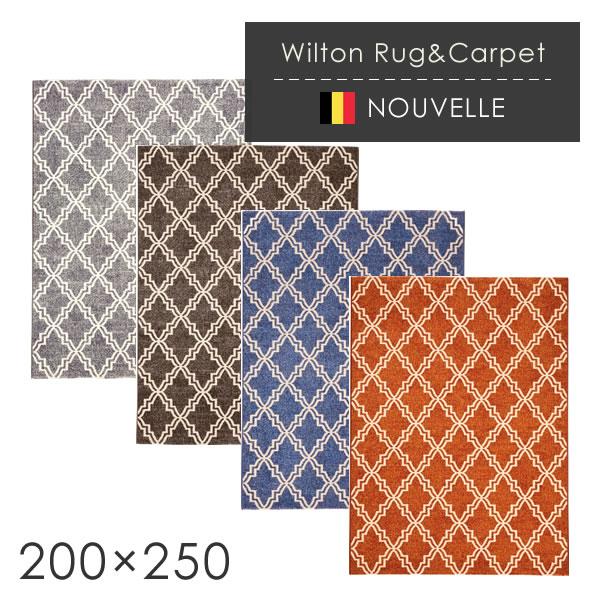 ラグ ベルギー製 北欧風の幾何柄ラグ ヌーベル 200×250cm ラグ カーペット ラグマット 絨毯 じゅうたん モダン 高級 高密度 ラグ