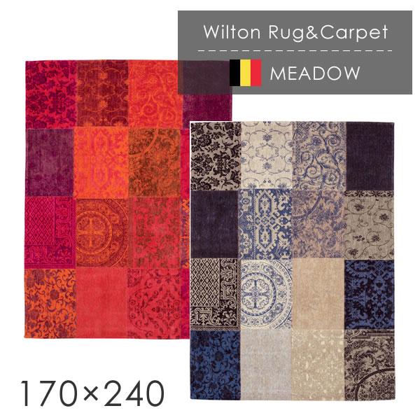 ラグ カラフルな市松デザインラグ メドゥ 170×240cm ラグ カーペット ラグマット 絨毯 じゅうたん モダン 高級 高密度 ラグ