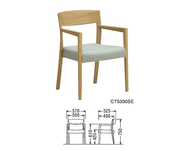 カリモク 肘付食堂椅子 合成皮革 CT5310