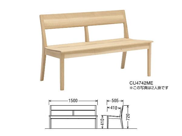 カリモク 3人掛椅子 CU4743
