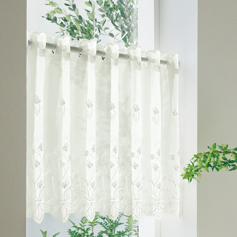 Imported European Lace Cafe Curtains Window 45 Cm Length Will Produce A Orders Made In Turkey Peddle Ksa1499 White Small