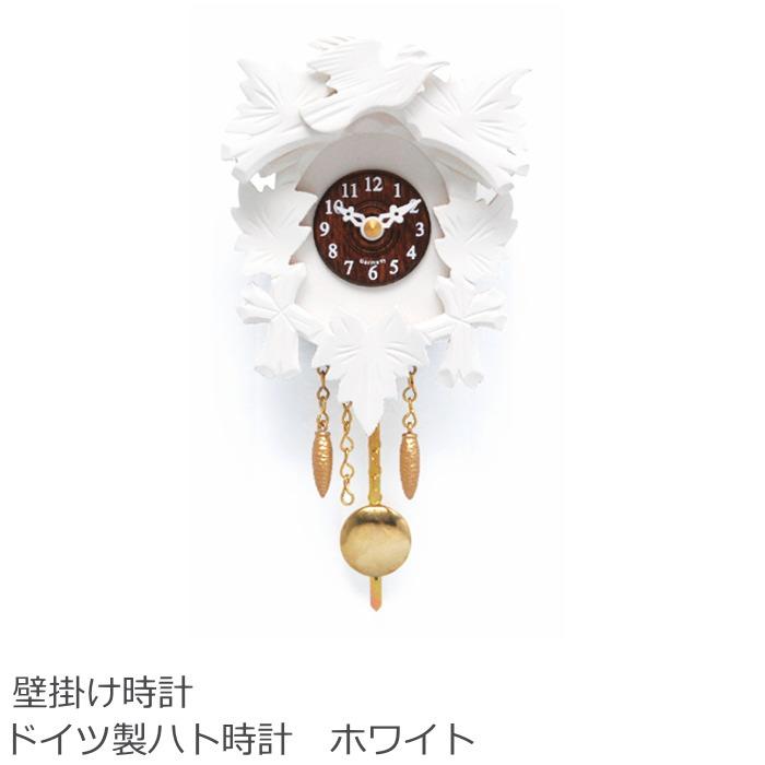 オールハンドメイド ホワイトカラーのおしゃれな鳩時計 ひとつひとつの時計は全て伝統的な職人の手仕事による貴重な商品 掛け時計/壁掛け時計 鳩時計 おしゃれ『ハト時計/ホワイト』 ドイツ製 TrenkleUhren/トレンクルウーレン 振り子時計