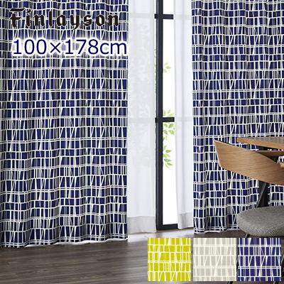 フィンレイソン カーテン 北欧 モダン コロナ 幅100×丈178cm(1枚入り) 既製サイズ ウォッシャブル 防炎 非遮光 グレー グリーン ネイビー おしゃれ 子供部屋 男の子
