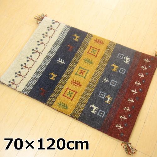 玄関マット 室内 手織りマット 70×120cm インディアンギャベマット