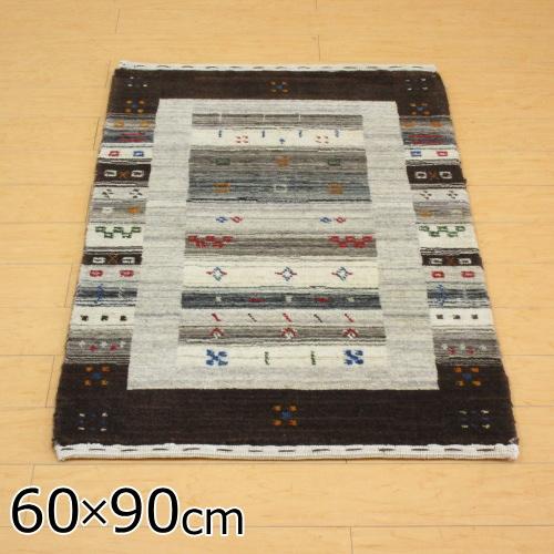 玄関マット 室内 ハンドルーム ギャベ柄 60×90cm 『マルルーム ナチュラル』