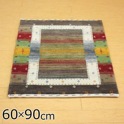 人気のギャベ柄を手織織機を使って織り上げたハンドルームマット 手織りの様な風合いが魅力的です NEW ARRIVAL 購入 玄関マット 室内 ハンドルーム マルルーム 60×90cm ミックス ギャベ柄