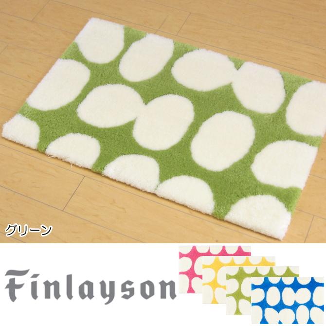 Nordic Finlayson (Finlayson) brand doormat (entrance mat) room 45 x 70 cm ...  sc 1 st  Rakuten & hondaliving | Rakuten Global Market: Nordic Finlayson (Finlayson ...