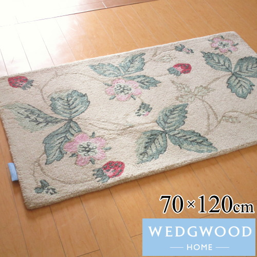 玄関マット 室内 70×120cm ブランド ウェッジウッド 『ワイルドストロベリー』 ウール おしゃれ 花柄 高級感