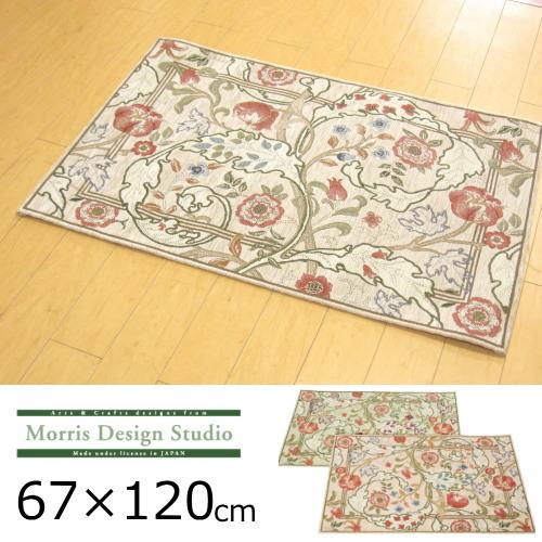 玄関マット 室内 67×120cm 花柄 ゴブラン織り ブランド ウィリアム・モリス 『マリーイザベル』 アイボリー/グリーン