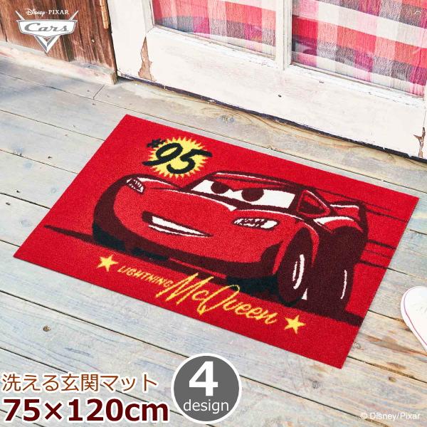 玄関マット ディズニー 室内 屋外 薄型 洗える 泥落としマット 75×120cm おしゃれでかわいい ピクサー スターウォーズ