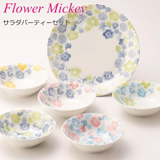 ミッキー ミニーの花柄のおしゃれでかわいい食器セット 爆安プライス 大皿1枚と取り皿に使える小皿5枚のファミリー向けのセットです 新築祝い 引越し祝い 内祝いのギフトにおすすめ 日本製 ディズニー キャラクター サラダパーティーセット セット 24cmプレート×1枚 14.5cmボウル×5枚 食器 大皿と深皿小皿5枚のファミリー向けのセットです 内祝いのギフトに フラワーミッキー 物品