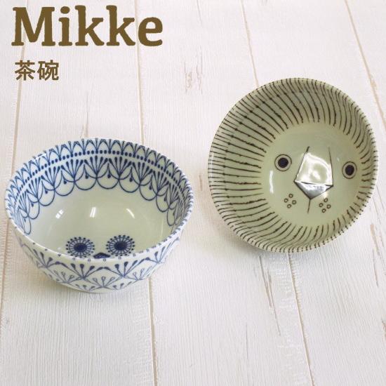 北欧と和のテイストをミックスしたような食器シリーズ。動物モチーフのどこか気の抜けた表情が食卓を和ませてくれます。茶碗 お茶碗 ご飯茶碗 飯碗 茶わん ご飯茶碗 食器 北欧 和 『ミッケ 茶碗』 動物 ライオン ふくろう おしゃれ かわいい 日本製