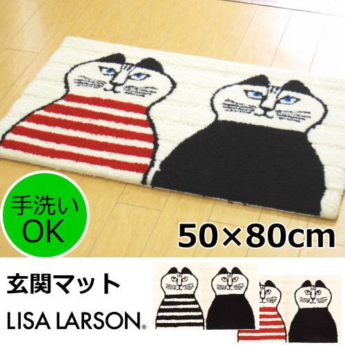 リサラーソン 玄関マット 室内/屋内 50×80cm ミンミ 猫 北欧