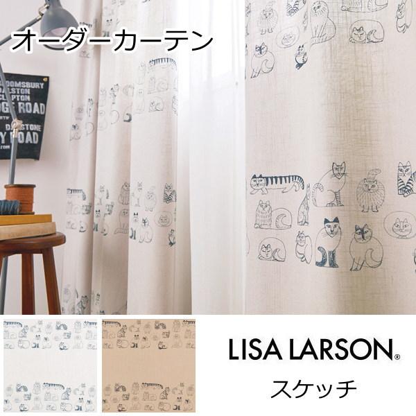 オーダーカーテン 北欧 リサラーソン スケッチ ネコ 幅~100cm 丈126~155cm
