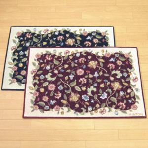 玄関マット 室内 ゴブラン織り 60×90 ミントン ハドンホール