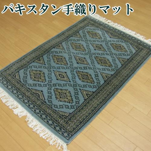 玄関マット 室内 手織り 78×117cm パキスタン アクバル