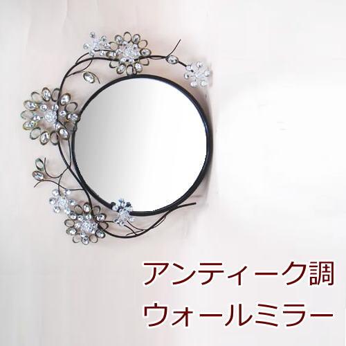 鏡 壁掛け 『アンティーク調 ウォールミラー』 壁掛け鏡(壁掛けミラー/ウォールミラー)