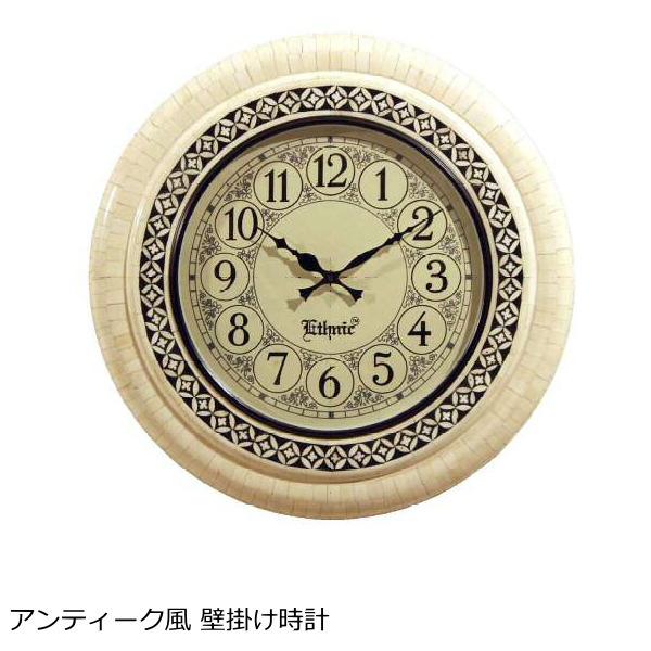 壁掛け時計/ウォールクロック(掛け時計/掛時計) 『303002』