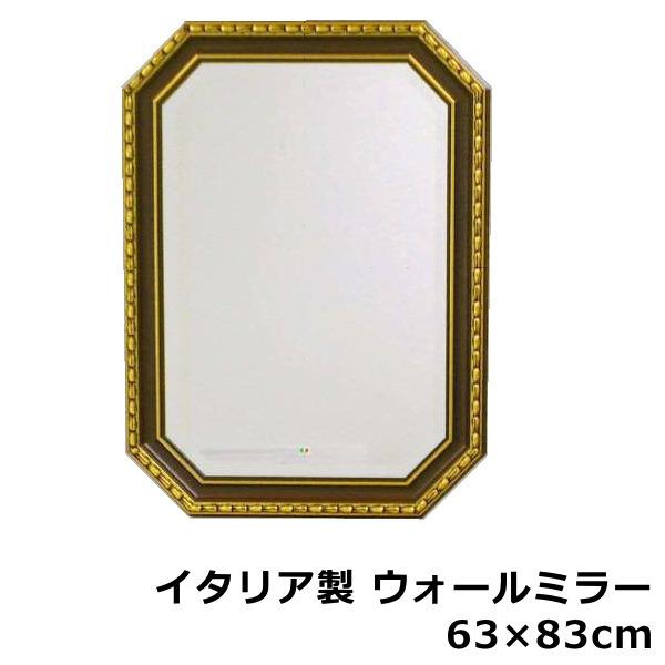 鏡 壁掛け イタリア製 八角ミラー 808363 壁掛け鏡(壁掛けミラー/ウォールミラー)