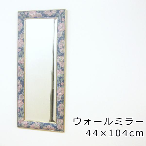 鏡 壁掛け イタリア製 『W7173』 壁掛け鏡(壁掛けミラー/ウォールミラー)