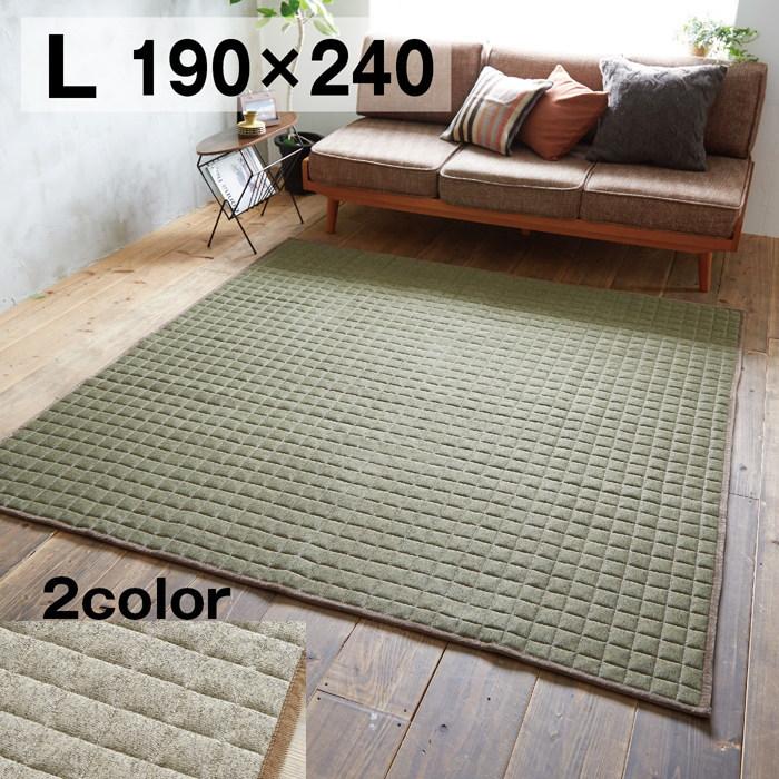 ラグマット 洗える キルティングラグ 『ミックスニット』 190×240cm(長方形/約3畳)おしゃれ・滑り止め付・ 床暖房対応・ホットカーペット対応 グリーン/グレー