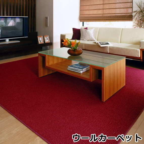 Magnificent It Is A Product Made In Ok Japan Carpet Takeru Honma 4 5 Quires 4 5 Tatami Four And A Half Mat Room 220 382Cm Rectangle Ass Melody 2 One Or Two Interior Design Ideas Inamawefileorg