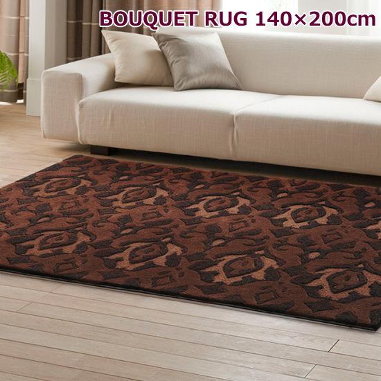ラグマット 140×200cm 長方形 BOUQUET RUG ブーケ ラグ ブラウン