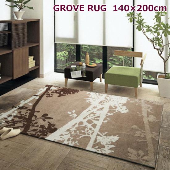 ラグマット 140×200cm 長方形 GROVE RUG/グローブ ラグ ブラウン