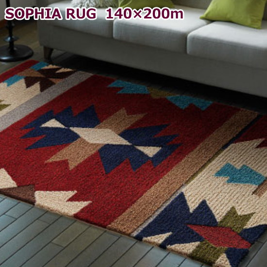 ラグマット 140×200cm 長方形 SOPHIA RUG ソフィア ラグ マルチ