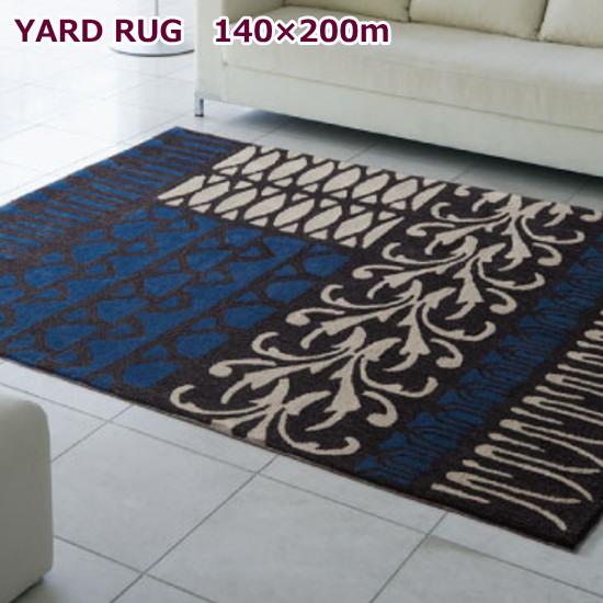 ラグマット 140×200cm 長方形 YARD RUG ヤードラグ ブルー