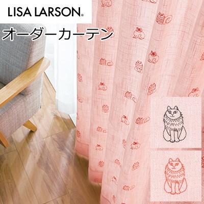 オーダーカーテン 北欧 リサラーソン 刺繍 スケッチ ネコ 幅101~200cm 丈206~240cm