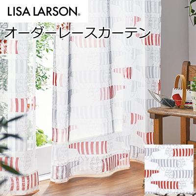 北欧リサラーソンのオーダーレースカーテン LISALARSON リサラーソン マイキー 洗濯可能 ポリエステル100% 日本全国 送料無料 オーダーレースカーテン 丈211~240cm 本日の目玉 幅~100cm ネコ 北欧