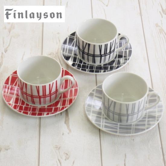 フィンレイソン カップ&ソーサー 北欧食器 ブランド  『コロナ』 レッド グレー ブラック ティーカップ コーヒーカップ 北欧 食器 おしゃれ