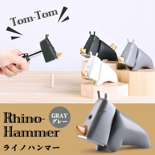 SEIKATSUBENRIZAKKATEN: Rhino hammer animal hammer rhinoceros