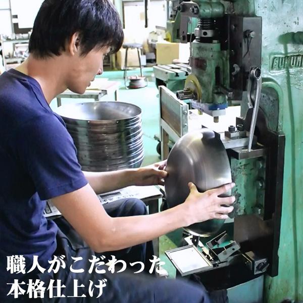 昔ながらの使いやすい鉄フライパン 24cm