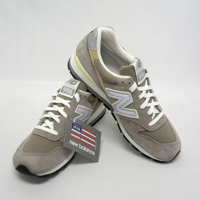 info for d6369 c5124 New Balance US576 ND4 New Balance US576 Nordstrom Nordstrom comment
