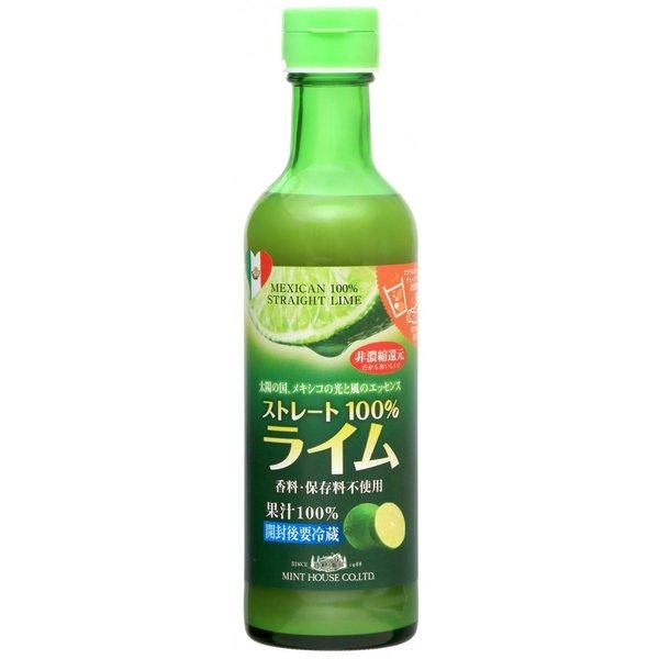 香料 保存料不使用 新作送料無料 メキシコ産ライム果汁290ml 期間限定特価品 ストレート100%果汁