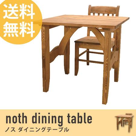 ダイニングテーブル noth 正方形 幅75cm ( リビングテーブル リビング家具 テーブル 机 つくえ table 木製 天然木 北欧 フォレ 送料無料 )