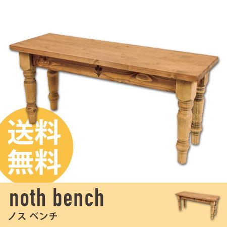 ベンチ noth ( ダイニングチェア チェアー 椅子 イス いす chair 天然木 木製 リビング家具 北欧 フォレ 送料無料 )