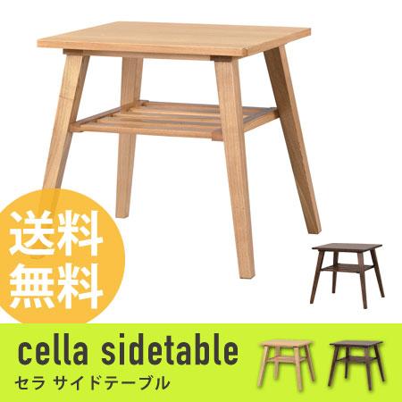 サイドテーブル cella ( コーヒーテーブル ナイトテーブル 収納棚付き ベッド横 ソファ横 木製 天然木 北欧 送料無料 モティ )