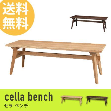 ベンチ cella ( ダイニングチェア チェアー 椅子 イス いす chair 天然木 木製 リビング家具 北欧 フォレ 送料無料 )