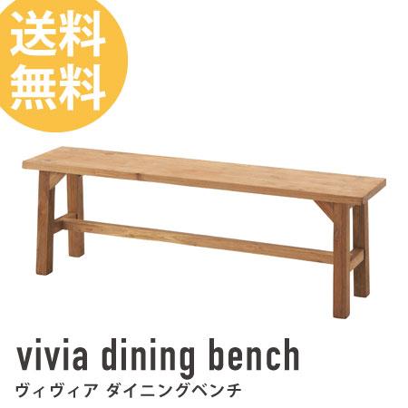 ダイニングベンチ vivia ( ダイニングチェア ベンチ チェアー 椅子 イス いす chair リビング家具 木製 天然木 北欧 カントリー 送料無料 )
