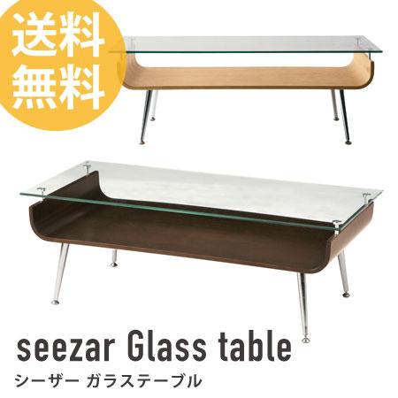 ガラステーブル ceezar ( センターテーブル ローテーブル リビングテーブル コーヒーテーブル テーブル 机 つくえ table リビング家具 ガラス製 送料無料 )
