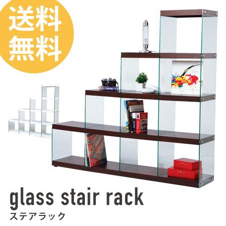 ステアラック 4段 glass ( 4D シェルフ ラック ディスプレイラック 階段 ガラス製 収納家具 リビング家具 小物収納 送料無料 )