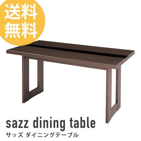 ダイニングテーブル sazz( リビングテーブル ダイニング家具 リビング家具 テーブル つくえ 机 table ガラス 天然木 送料無料 )
