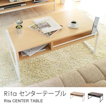 センターテーブル Rita ( コーヒーテーブル ローテーブル リビングテーブル テーブル 机 つくえ table 木製 北欧 送料無料 RT-007 reconte )