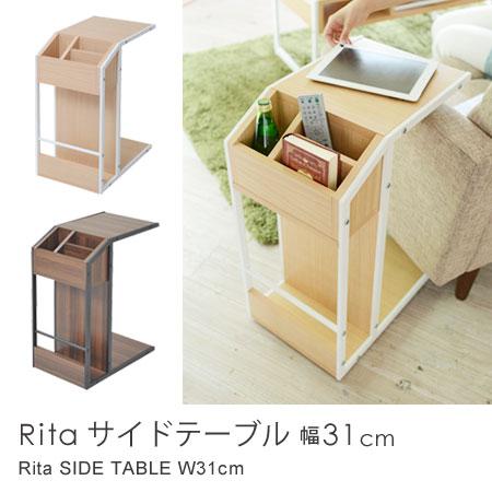 サイドテーブル Rita ( コーヒーテーブル ローテーブル ナイトテーブル ソファ 横 テーブル 机 つくえ table 木製 北欧 送料無料 DRT-0008 reconte )